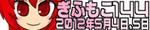 banner144.jpg